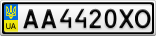 Номерной знак - AA4420XO