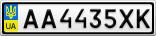 Номерной знак - AA4435XK