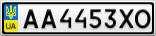 Номерной знак - AA4453XO