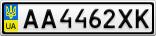 Номерной знак - AA4462XK
