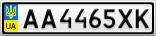 Номерной знак - AA4465XK