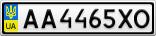 Номерной знак - AA4465XO