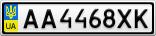 Номерной знак - AA4468XK