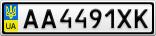 Номерной знак - AA4491XK