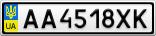 Номерной знак - AA4518XK