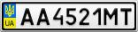 Номерной знак - AA4521MT