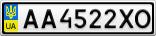 Номерной знак - AA4522XO