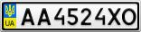 Номерной знак - AA4524XO