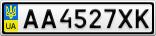 Номерной знак - AA4527XK