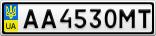 Номерной знак - AA4530MT