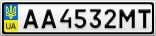 Номерной знак - AA4532MT