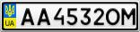 Номерной знак - AA4532OM