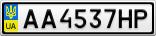 Номерной знак - AA4537HP