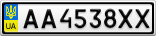 Номерной знак - AA4538XX