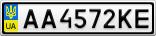 Номерной знак - AA4572KE