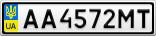 Номерной знак - AA4572MT