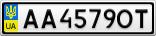 Номерной знак - AA4579OT
