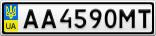 Номерной знак - AA4590MT