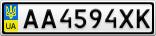 Номерной знак - AA4594XK