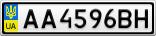 Номерной знак - AA4596BH