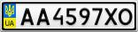 Номерной знак - AA4597XO