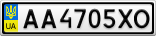 Номерной знак - AA4705XO