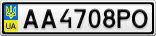 Номерной знак - AA4708PO