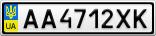 Номерной знак - AA4712XK