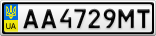 Номерной знак - AA4729MT