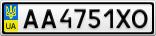 Номерной знак - AA4751XO