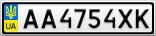 Номерной знак - AA4754XK
