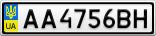 Номерной знак - AA4756BH