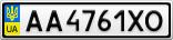 Номерной знак - AA4761XO