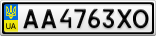 Номерной знак - AA4763XO
