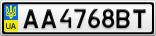 Номерной знак - AA4768BT