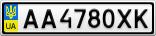 Номерной знак - AA4780XK