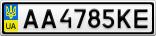 Номерной знак - AA4785KE