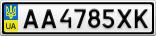 Номерной знак - AA4785XK