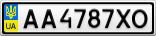 Номерной знак - AA4787XO