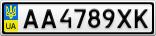 Номерной знак - AA4789XK