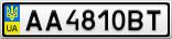 Номерной знак - AA4810BT