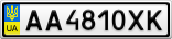 Номерной знак - AA4810XK