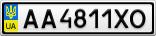 Номерной знак - AA4811XO