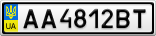 Номерной знак - AA4812BT
