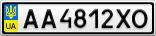 Номерной знак - AA4812XO