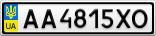 Номерной знак - AA4815XO