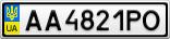 Номерной знак - AA4821PO