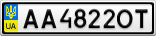 Номерной знак - AA4822OT