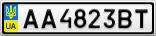 Номерной знак - AA4823BT