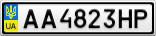 Номерной знак - AA4823HP